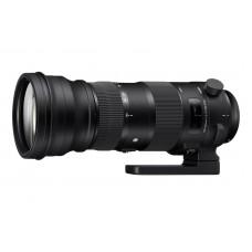 Sigma 150-600mm F5-6,3 (S) Canon (740954)  DG OS HSM objektív