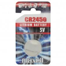 Maxell CR2450 3V lítium elem