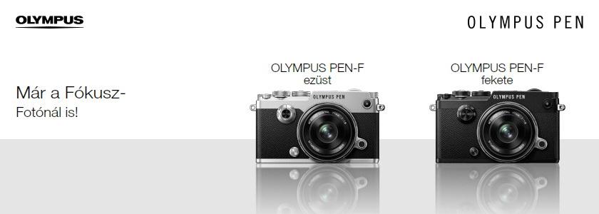 Olympus - PEN-F