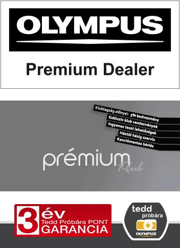 Olympus Premium Dealer