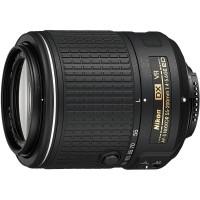 Nikon AF-S Nikkor 55-200mm F4,5-5,6G ED VR II objektív