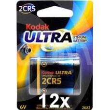 Kodak KL2CR5 6V lítium elem gyűjtődobozban, 12db/doboz