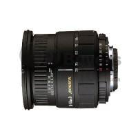 Sigma 28-105mm F3,8-5,6 Nikon (s663944) UC-II objektív