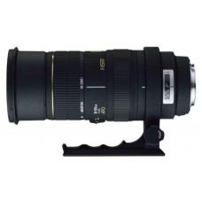 Sigma 50-500mm F4,0-6,3 Canon (738954) APO DG OS HSM stabilizátoros objektív