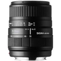 Sigma 70-210mm F4,0-5,6 Nikon (S760935) UC objektív