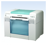 FUJI FRONTIER-S/DX100 tintasugaras printer