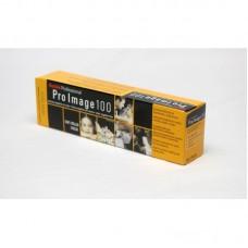 Kodak Pro Image 135-36*5 professzionális negatív filmcsomag